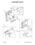 Diagram for 12 - Dispenser Parts